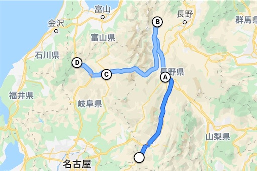 f:id:exceed-yukikaze:20200418223443j:plain
