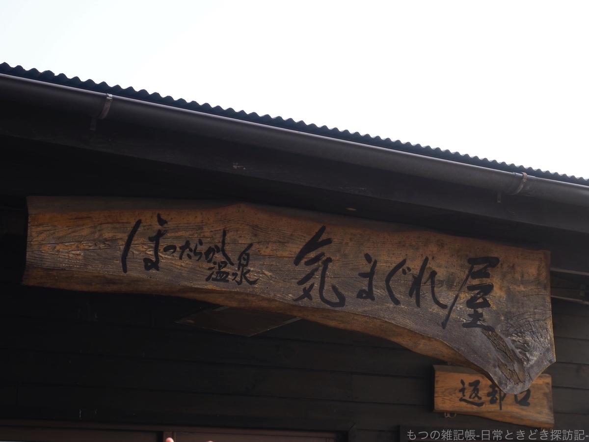 f:id:exceed-yukikaze:20200426230400j:plain