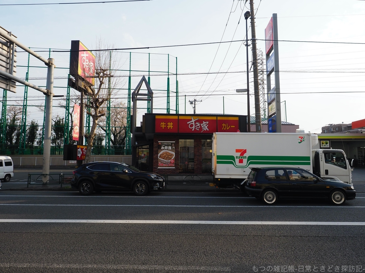 f:id:exceed-yukikaze:20200426230514j:plain