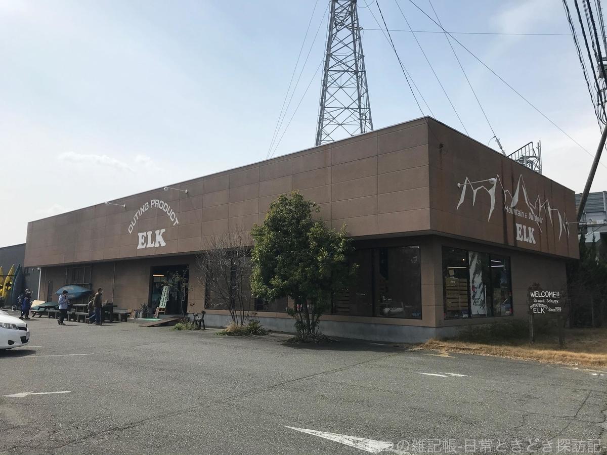 f:id:exceed-yukikaze:20200426230641j:plain