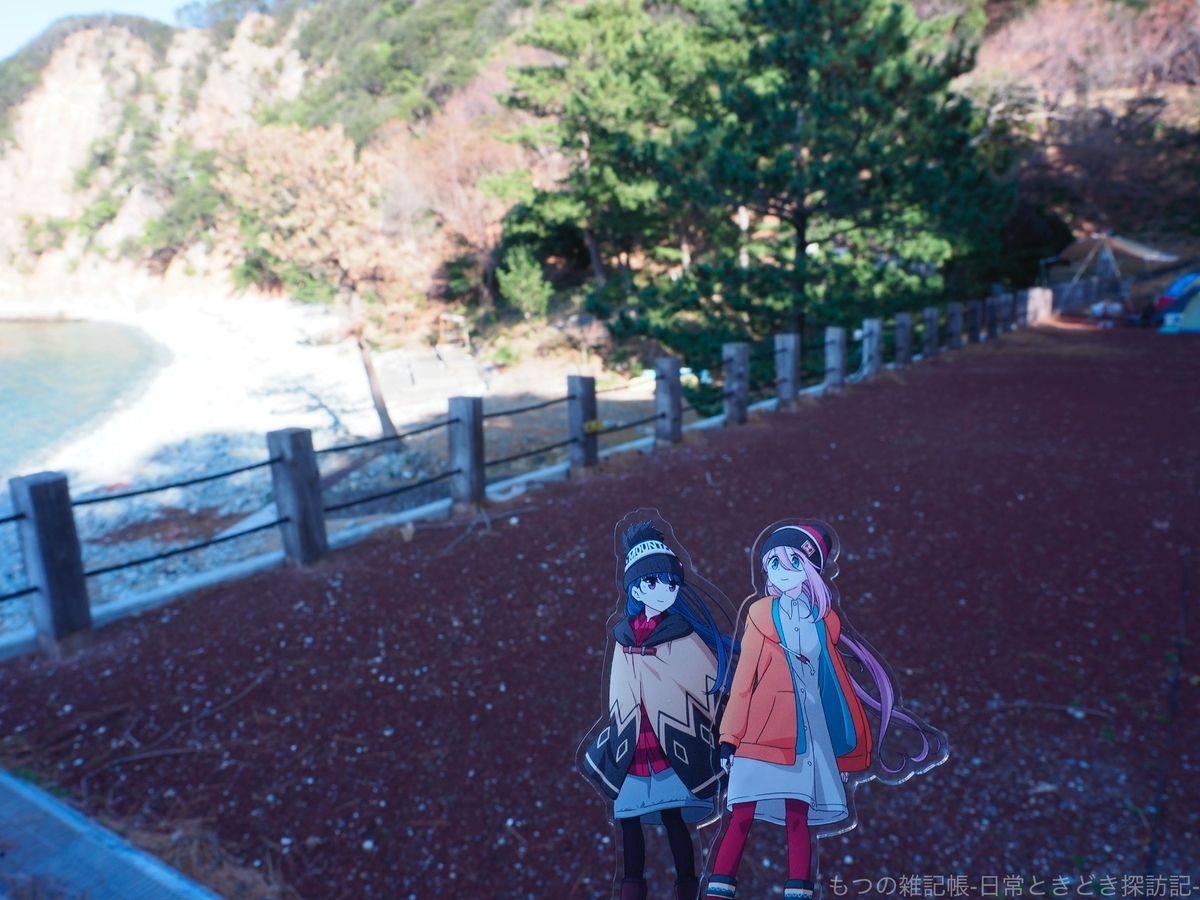 f:id:exceed-yukikaze:20200428214744j:plain