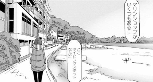 f:id:exceed-yukikaze:20200429183719j:plain