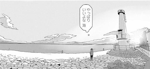 f:id:exceed-yukikaze:20200429183748j:plain