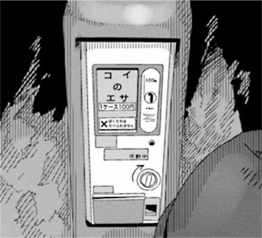 f:id:exceed-yukikaze:20200429183819j:plain