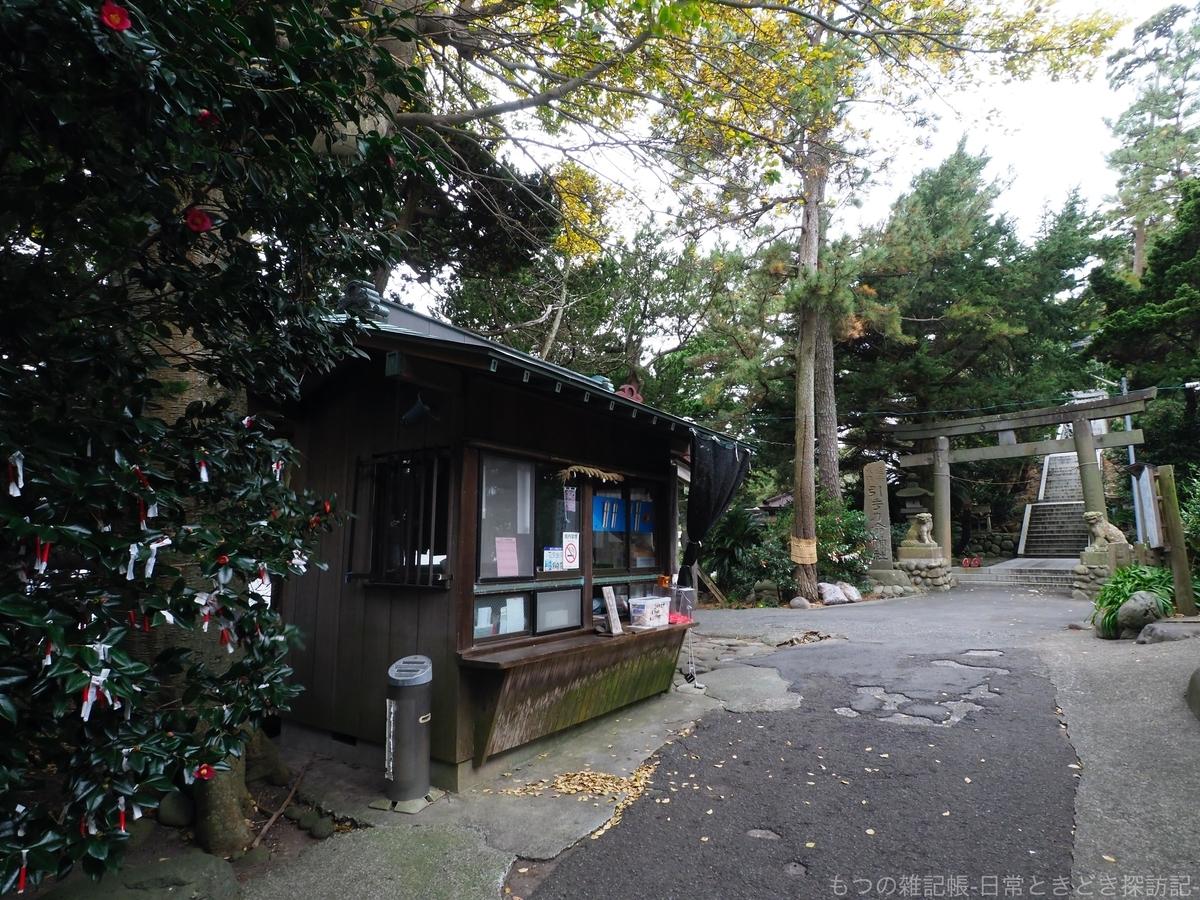 f:id:exceed-yukikaze:20200429200938j:plain