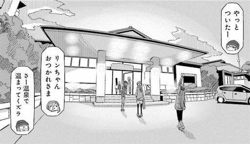f:id:exceed-yukikaze:20200429213043j:plain