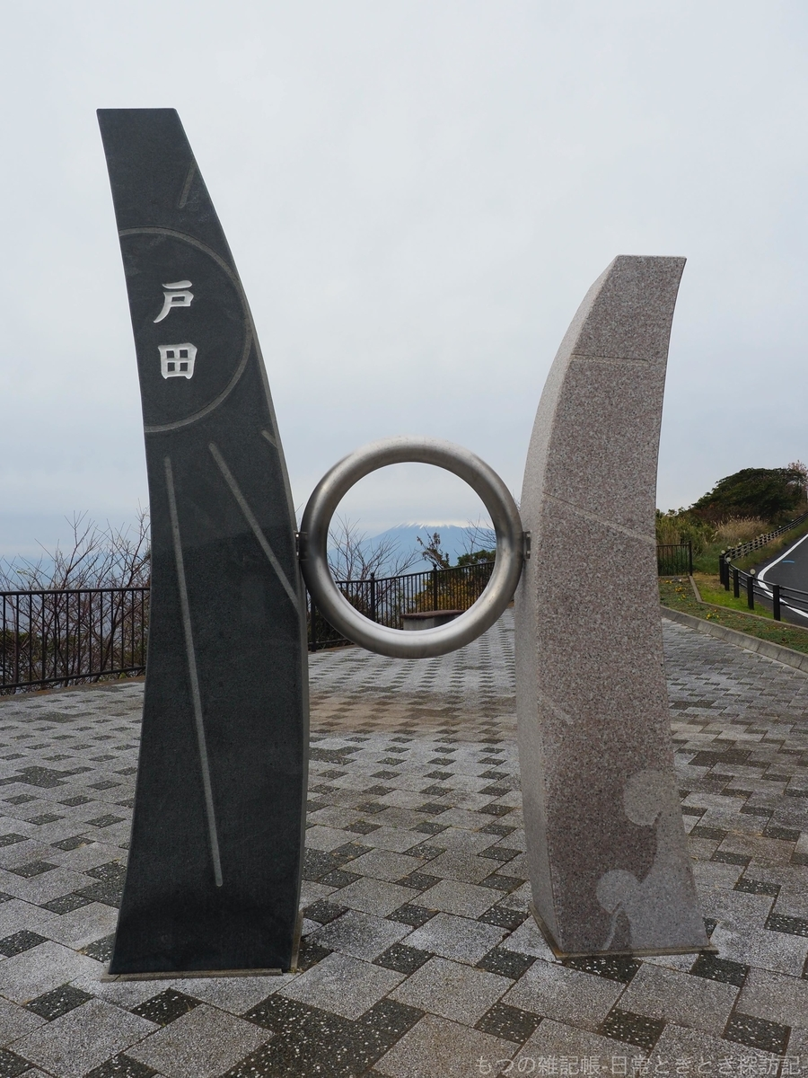 f:id:exceed-yukikaze:20200430205626j:plain