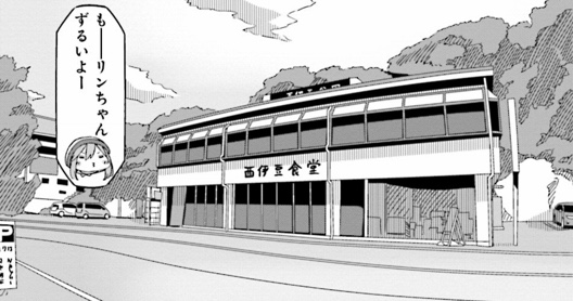 f:id:exceed-yukikaze:20200430210013j:plain