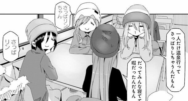 f:id:exceed-yukikaze:20200430210019j:plain