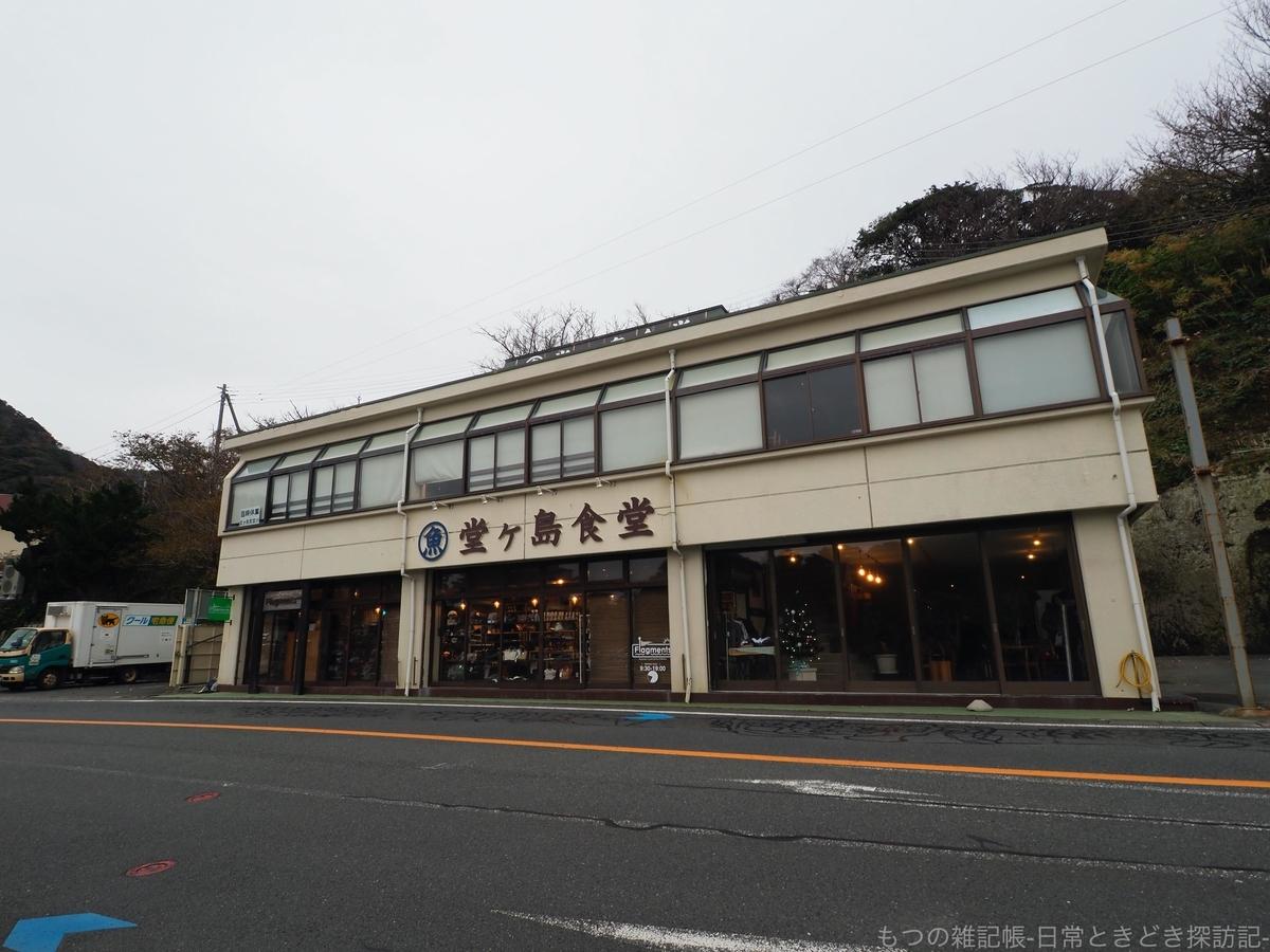 f:id:exceed-yukikaze:20200430210412j:plain