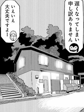 f:id:exceed-yukikaze:20200430210735j:plain