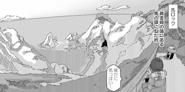 f:id:exceed-yukikaze:20200430212333j:plain