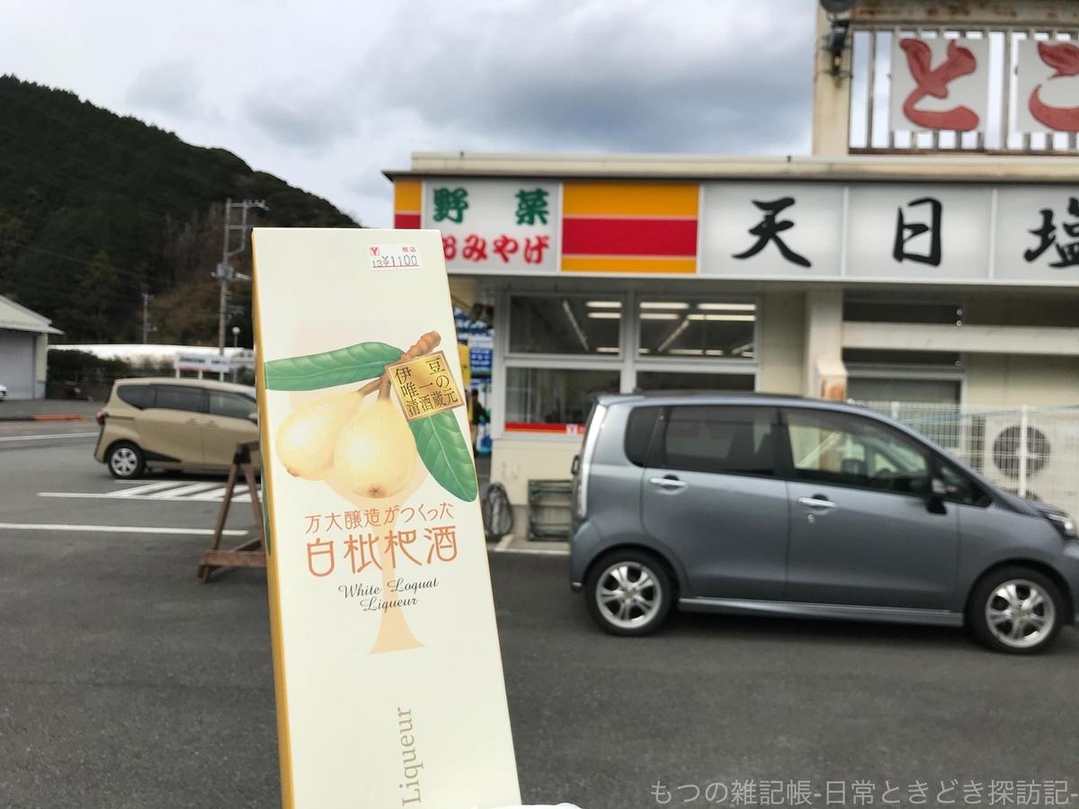 f:id:exceed-yukikaze:20200430214403j:plain