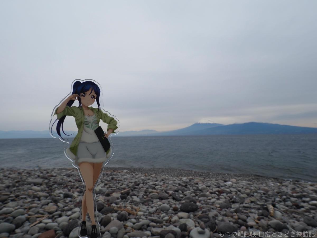 f:id:exceed-yukikaze:20200430214949j:plain
