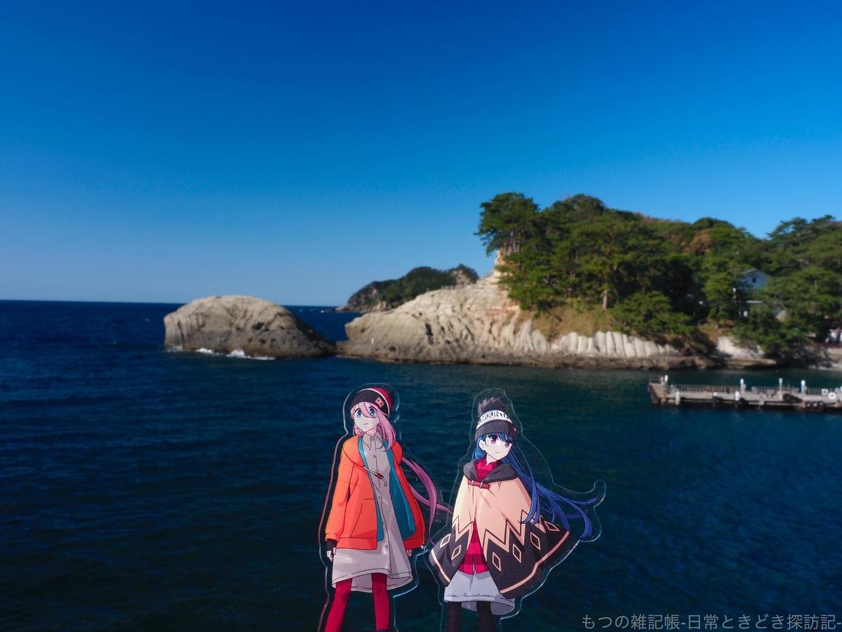f:id:exceed-yukikaze:20200430215944j:plain