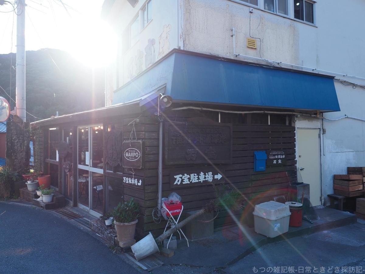 f:id:exceed-yukikaze:20200513203925j:plain