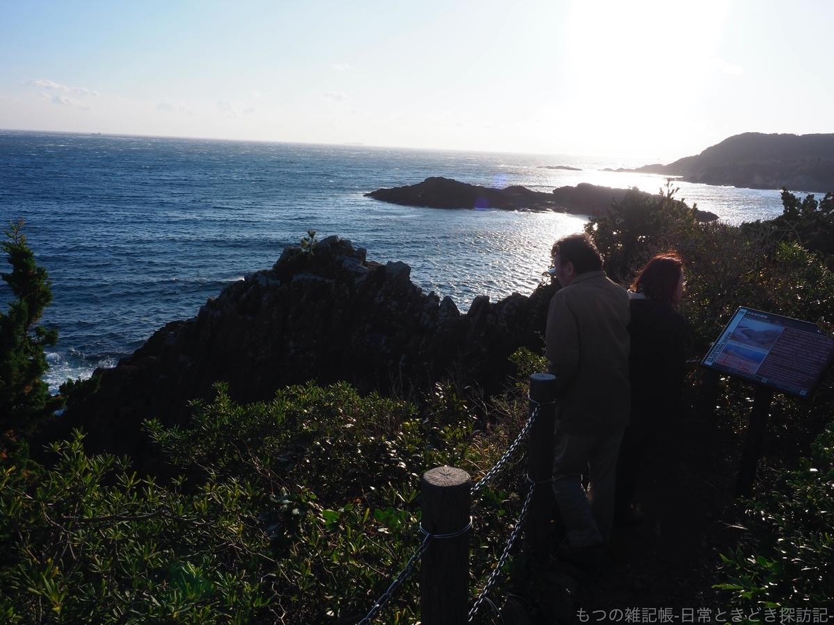 f:id:exceed-yukikaze:20200513203949j:plain