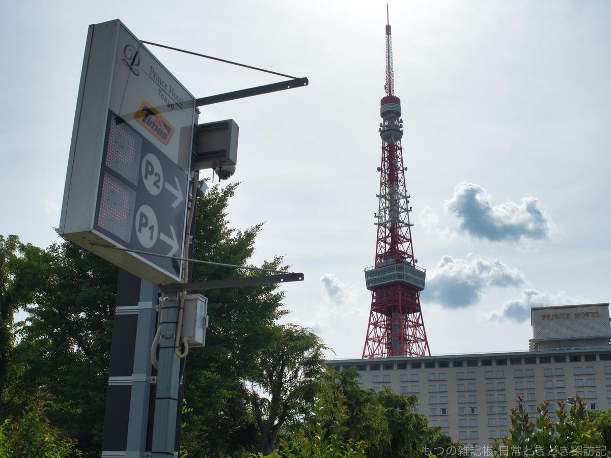 f:id:exceed-yukikaze:20200530225009j:plain