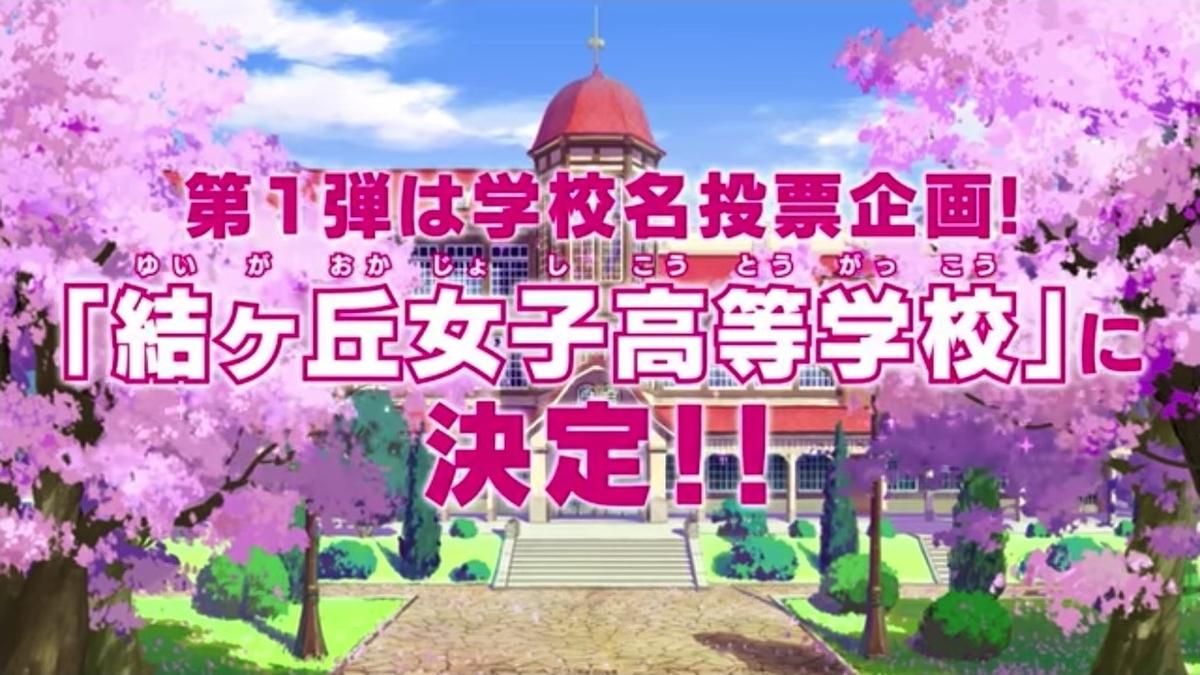 f:id:exceed-yukikaze:20200531210943j:plain