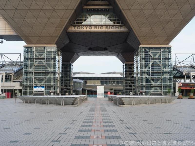 f:id:exceed-yukikaze:20200604100256j:plain