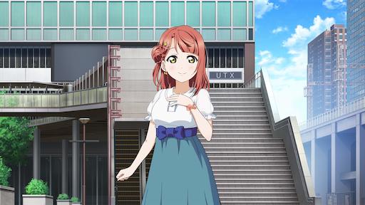 f:id:exceed-yukikaze:20200604100747p:plain