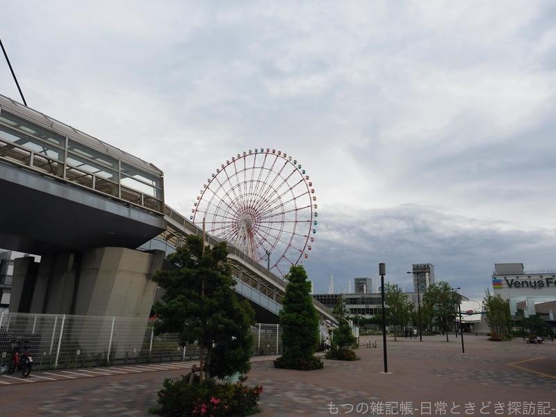 f:id:exceed-yukikaze:20200604190529j:plain