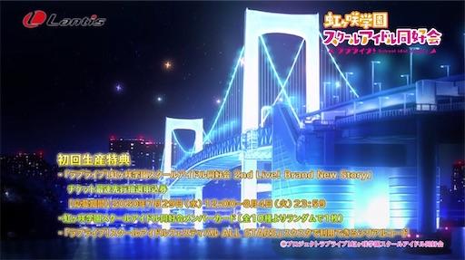 f:id:exceed-yukikaze:20200613230140j:plain