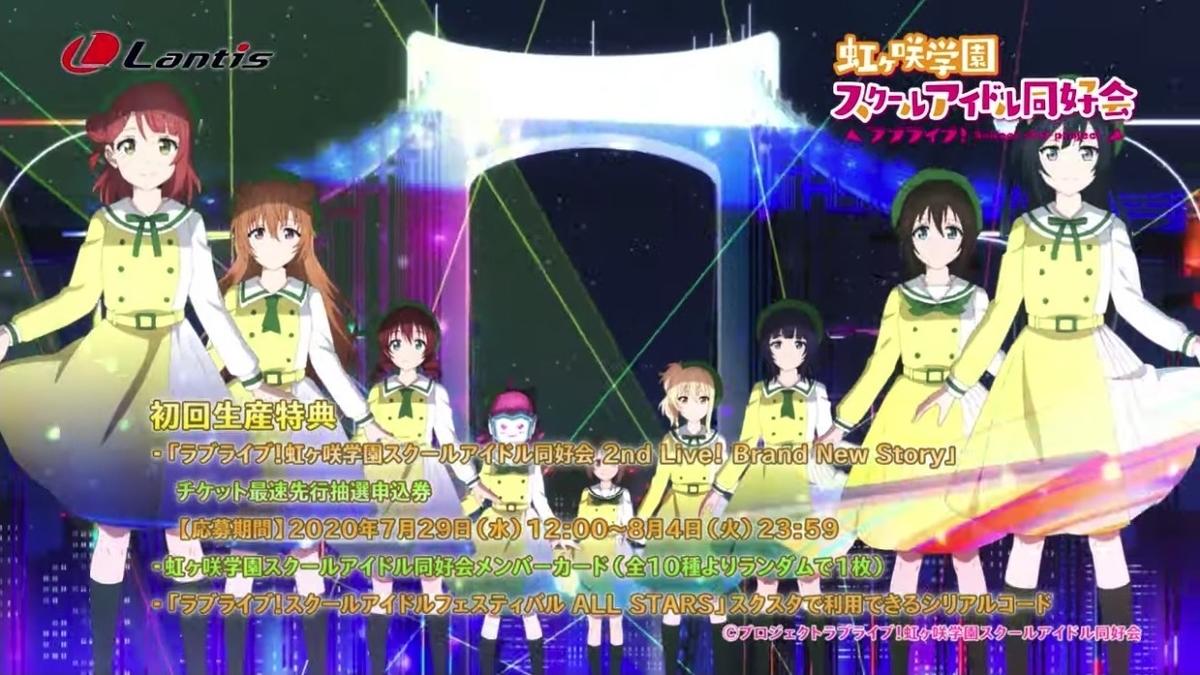 f:id:exceed-yukikaze:20200613230201j:plain