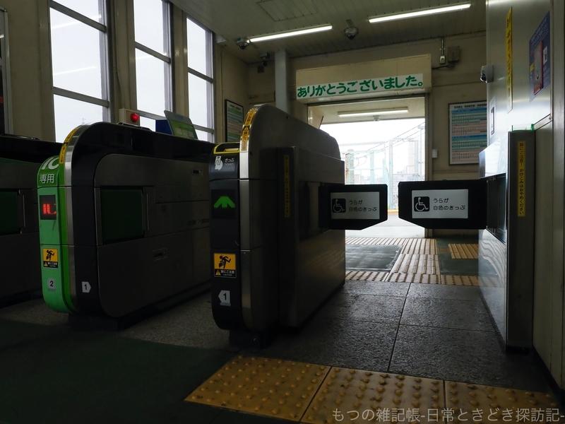 f:id:exceed-yukikaze:20200615022950j:plain