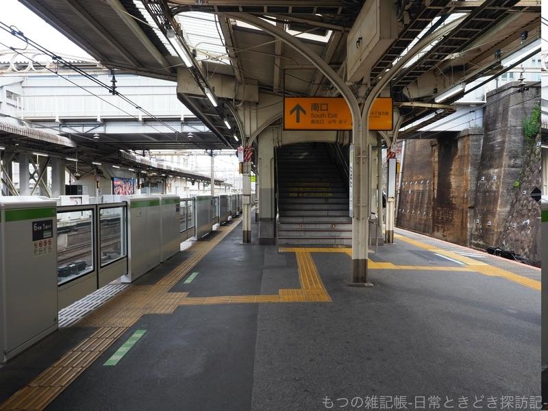 f:id:exceed-yukikaze:20200615023017j:plain