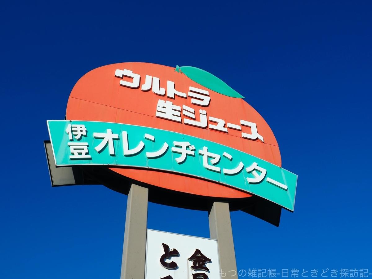f:id:exceed-yukikaze:20200616235812j:plain