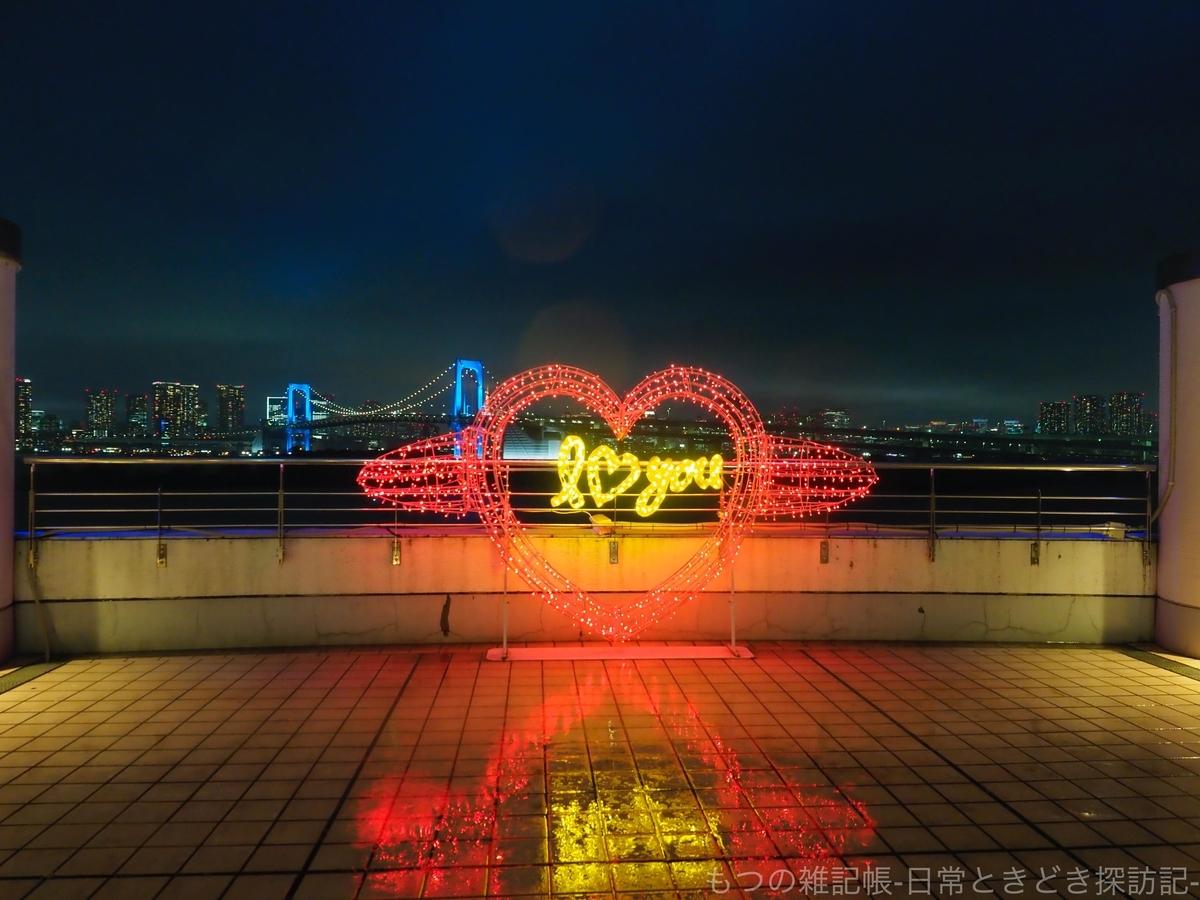 f:id:exceed-yukikaze:20200618210118j:plain
