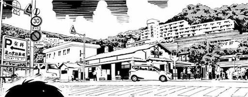 f:id:exceed-yukikaze:20200623203128j:plain