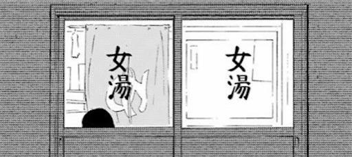 f:id:exceed-yukikaze:20200623203132j:plain