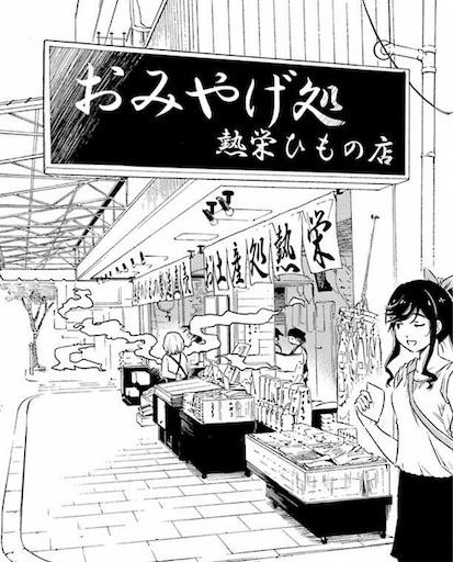 f:id:exceed-yukikaze:20200623203212j:plain