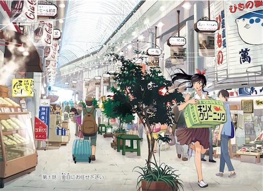 f:id:exceed-yukikaze:20200623203242j:plain