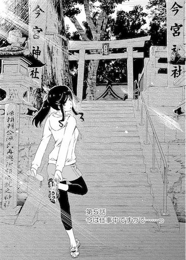 f:id:exceed-yukikaze:20200623203253j:plain