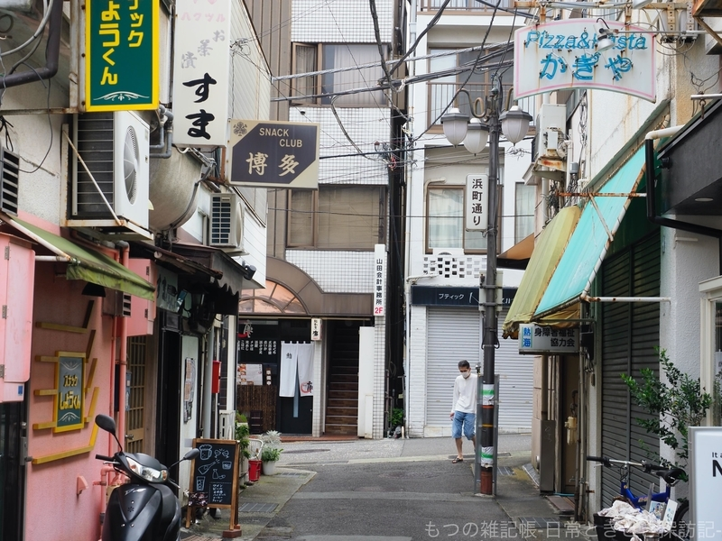 f:id:exceed-yukikaze:20200625203724j:plain