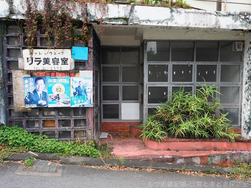 f:id:exceed-yukikaze:20200625203826j:plain