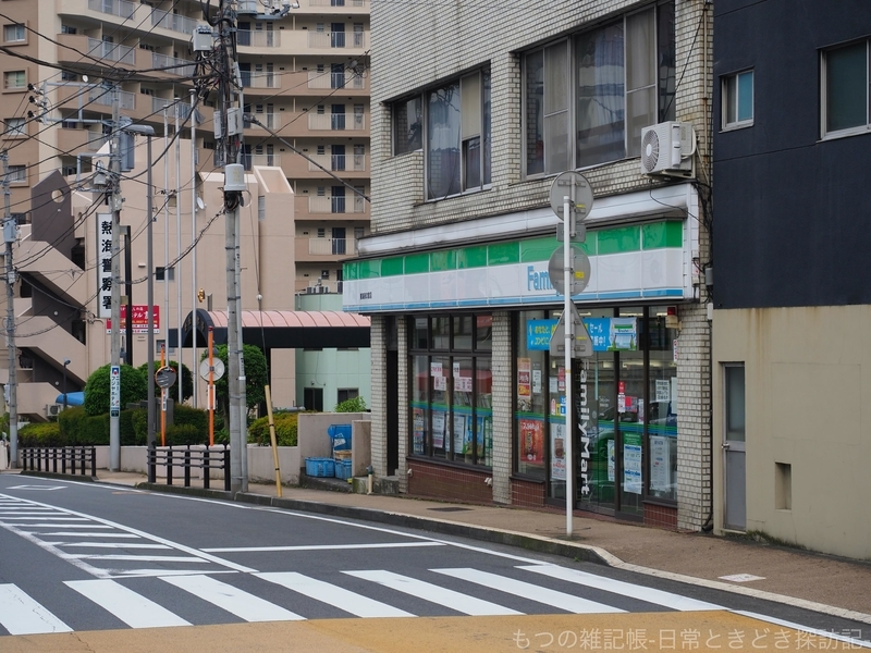 f:id:exceed-yukikaze:20200625203903j:plain