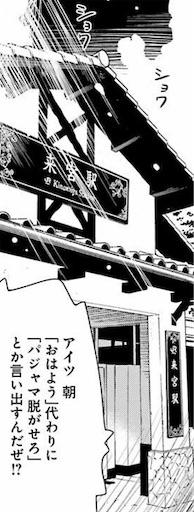 f:id:exceed-yukikaze:20200625205515j:plain