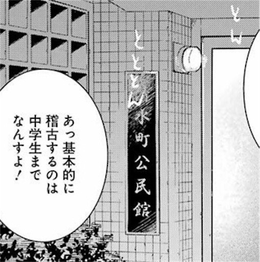 f:id:exceed-yukikaze:20200625205529j:plain