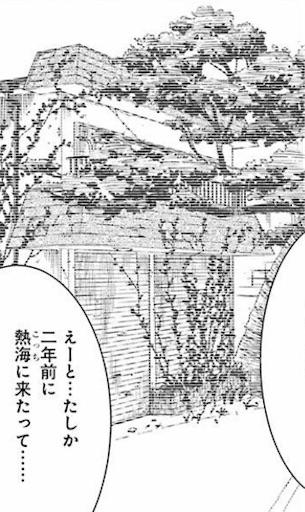 f:id:exceed-yukikaze:20200625205534j:plain
