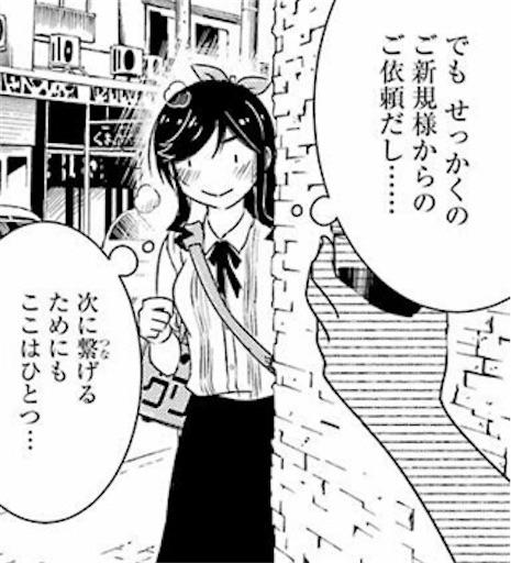 f:id:exceed-yukikaze:20200625205555j:plain
