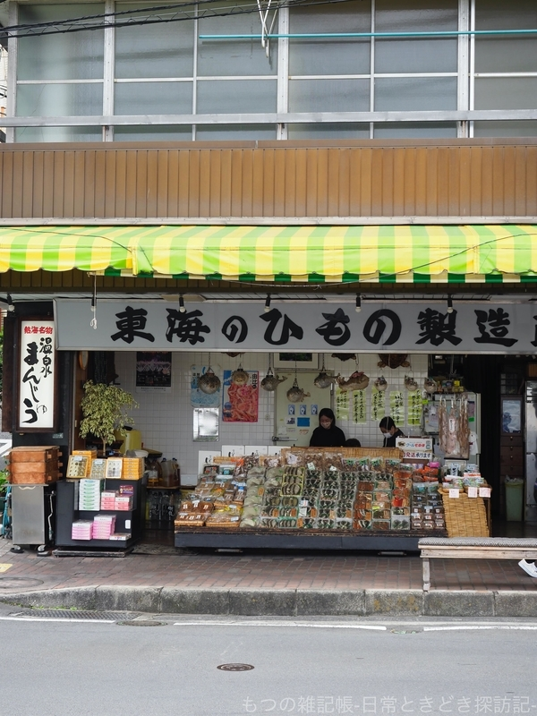 f:id:exceed-yukikaze:20200625211117j:plain