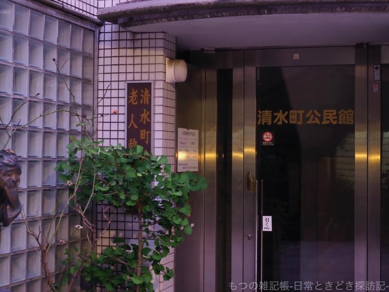 f:id:exceed-yukikaze:20200625211251j:plain