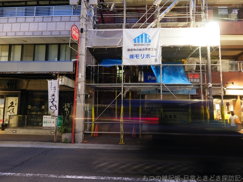 f:id:exceed-yukikaze:20200625211350j:plain