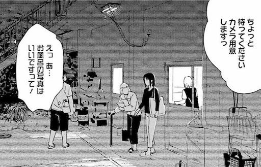 f:id:exceed-yukikaze:20200625214824j:plain
