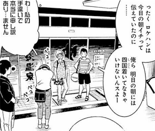 f:id:exceed-yukikaze:20200625214827j:plain