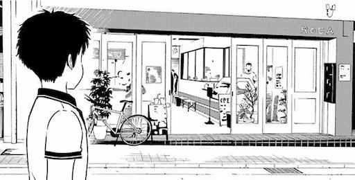 f:id:exceed-yukikaze:20200625214834j:plain